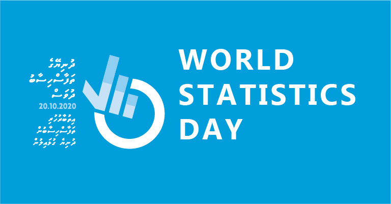 World Statistics Day 2020